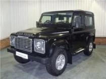 Land Rover Defender 90 Waxoyl
